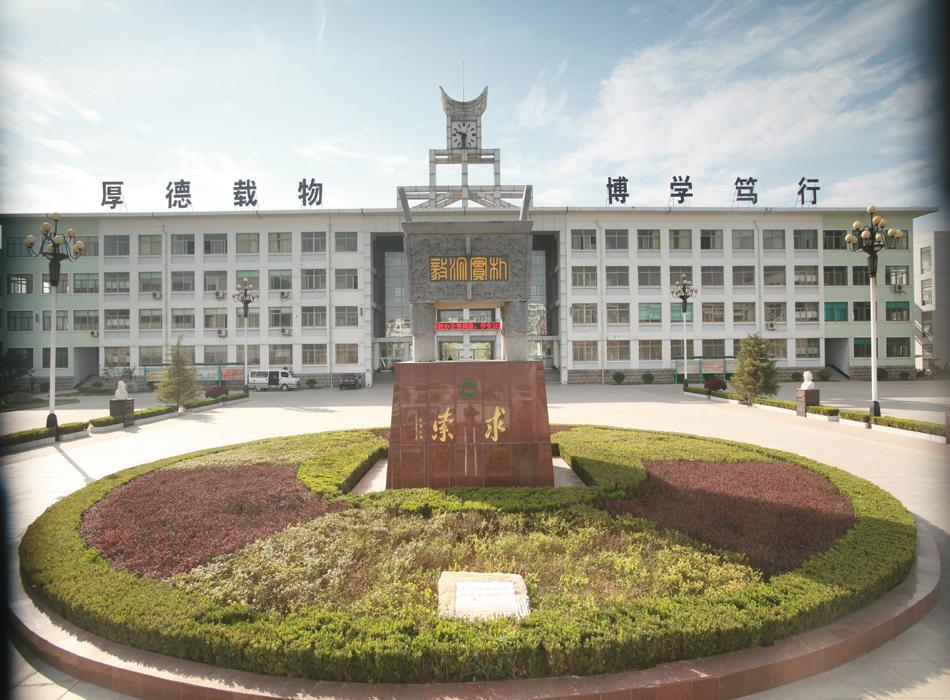 北京设计最美高中校园